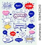 cute speech bubble set | Shutterstock .eps vector #536962243