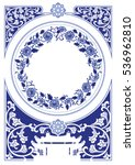 Vector Blue And White Chinese...