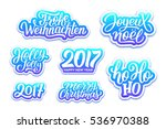 merry christmas and happy new... | Shutterstock .eps vector #536970388