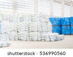 blurred photo of fertilizer... | Shutterstock . vector #536990560