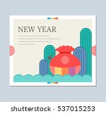 new year's card | Shutterstock .eps vector #537015253