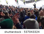 fans in the stadium supporting... | Shutterstock . vector #537043324