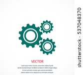gear icon vector  flat design... | Shutterstock .eps vector #537048370