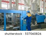 industrial injection molding... | Shutterstock . vector #537060826