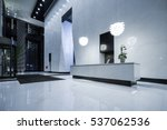 interior of modern office lobby. | Shutterstock . vector #537062536