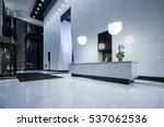 interior of modern office lobby. | Shutterstock . vector #537062536