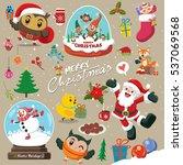 vintage christmas poster design ... | Shutterstock .eps vector #537069568