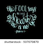 the fool says in his heart... | Shutterstock .eps vector #537070870
