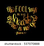 the fool says in his heart... | Shutterstock .eps vector #537070888