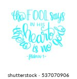 the fool says in his heart... | Shutterstock .eps vector #537070906