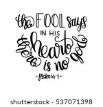 the fool says in his heart... | Shutterstock .eps vector #537071398