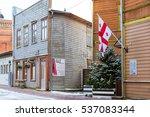 Parnu  Estonia   January 10 ...