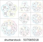 vector linear circles... | Shutterstock .eps vector #537085018
