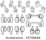 collection of vector hands... | Shutterstock .eps vector #53708686