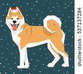 vector polygon dog collection....   Shutterstock .eps vector #537137284
