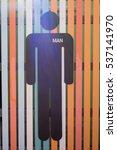 man on bathroom signs lath   Shutterstock . vector #537141970