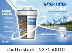 water filter machine ad ... | Shutterstock .eps vector #537150010