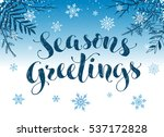 happy holidays postcard... | Shutterstock .eps vector #537172828