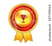best employee of the year  ... | Shutterstock .eps vector #537199414