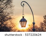 A Street Lamp In The Pavlovsky...