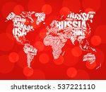world map in typography word... | Shutterstock .eps vector #537221110