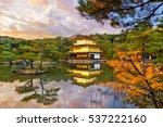 the kinkakuji temple  the... | Shutterstock . vector #537222160