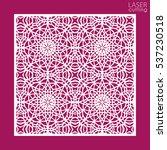 laser cut square ornamental... | Shutterstock .eps vector #537230518