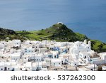 white greek town with a chapel... | Shutterstock . vector #537262300