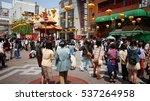 kobe  japan   april 24  2012 ...   Shutterstock . vector #537264958