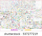 set flat colored icons ... | Shutterstock .eps vector #537277219