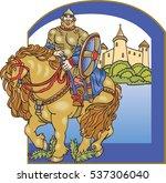 russian warrior on horseback.... | Shutterstock .eps vector #537306040