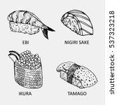 hand drawn set include sake ... | Shutterstock .eps vector #537323218