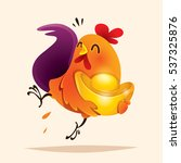 Rooster Design With Chinese...