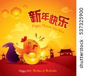 Happy New Year  The Year Of Th...