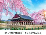 gyeongbokgung palace with... | Shutterstock . vector #537396286