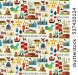 china travel seamless pattern.... | Shutterstock .eps vector #537420124