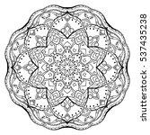 round ornamental mandala for...   Shutterstock .eps vector #537435238