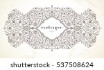 vector line art decor  ornate... | Shutterstock .eps vector #537508624