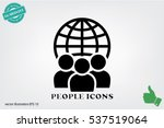 globe and people icon vector... | Shutterstock .eps vector #537519064