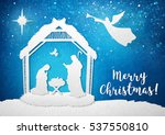 birth of christ illustration on ... | Shutterstock . vector #537550810
