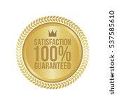 vector satisfaction guaranteed... | Shutterstock .eps vector #537585610