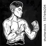 hand drawn strong and gritty... | Shutterstock .eps vector #537646204