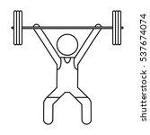 man weight lifter sport athlete ...   Shutterstock .eps vector #537674074
