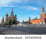 saint basil's cathedral  red... | Shutterstock . vector #537693433