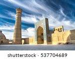 Kalyan Minaret And Mosque ...