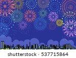 firework over the city | Shutterstock .eps vector #537715864