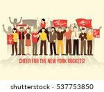cheering crowd people retro... | Shutterstock . vector #537753850