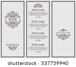 vintage design of restaurant... | Shutterstock .eps vector #537759940