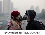 beijing  china   december 17 ... | Shutterstock . vector #537809764
