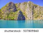 coron island  phllipines  ... | Shutterstock . vector #537809860